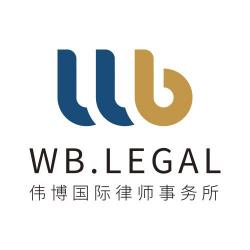 WB Legal Pty Ltd