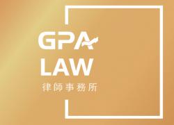 GPA Law